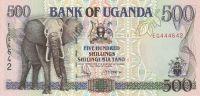 500 Schilingi, Uganda