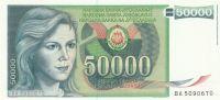 50000 Dinár, Jugoslávie, 1988