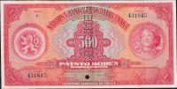 500Kč/1929/, stav 1- perf. svisle SPECIMEN + 1x otvor, série C, bankovní vzor!