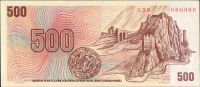500Kčs/1973/, stav 0