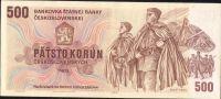 500Kčs/1973/, stav 1+, série U nebo Z