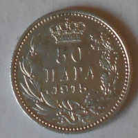 Srbsko 50 Para 1915