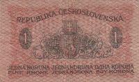 1 Koruna, ČSR, 1919, s-173