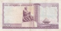 100 Schiling, Keňa, 1977