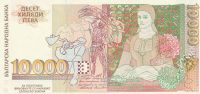 10000 Leva, Bulharsko 1996