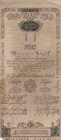2 Gulden, Rakousko 1800