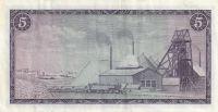 5 Rand, J. Afrika, továrna