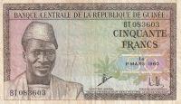 50 Franc, Guinea, 1960