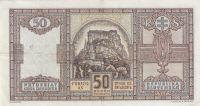 50 Korun, Slovensko, M-s-111994