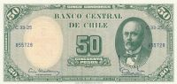 50 Pesos, Chile, Anibal Pinto
