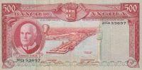 500 escudos, Angola, 1980