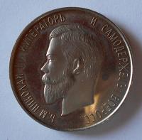 Rusko 1 Rubl 1894 niklová novoražba