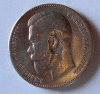 Rusko 1 Rubl 1897 Nikolaj II.