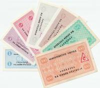 sada ústavních poukázek na odběr výstroje, Česká republika, min.vnitra 7ks
