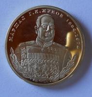 SSSR 1 Červoněc 1974 Žukov nezrealizovaný návrh