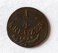Uhry 1/4 Krejcar 1816 S František II.
