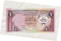 1 Dinar, staré město, Kuvajt