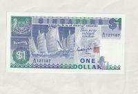 1 Dollar, plachetnice, Singapur