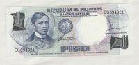 1 Piso, Jose Rizal, Filipíny