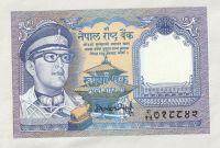 1 RE, Nepál