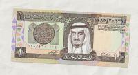 1 Riyal, král, Saudská Arábie