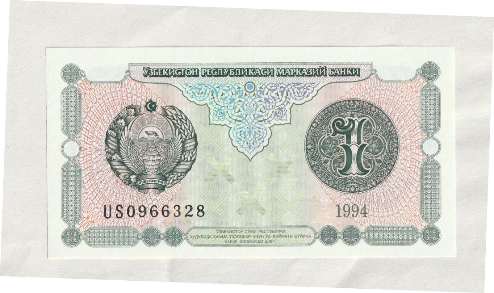 1 Sum, 1994, Uzbekistán