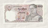 10, císař, Thajsko