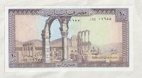 10 Livres, skály v moři, Libanon