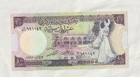 10 Pounds, 1991, Sýrie
