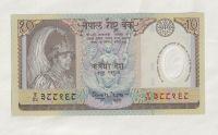 10 Re,Nepál