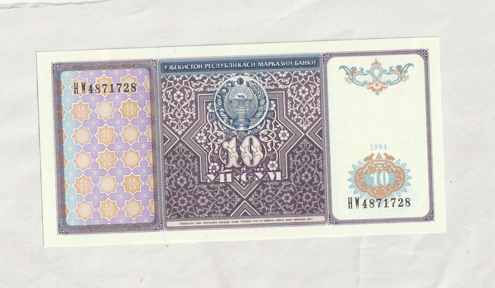 10 Sum, 1994, Uzbekistán