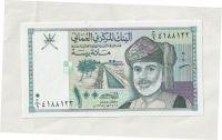 100 Baisa, múr v turbanu, Omán
