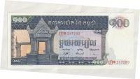 100 Riels,chrám, Kambodža