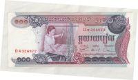 100 Riels, přadlena, Kambodža