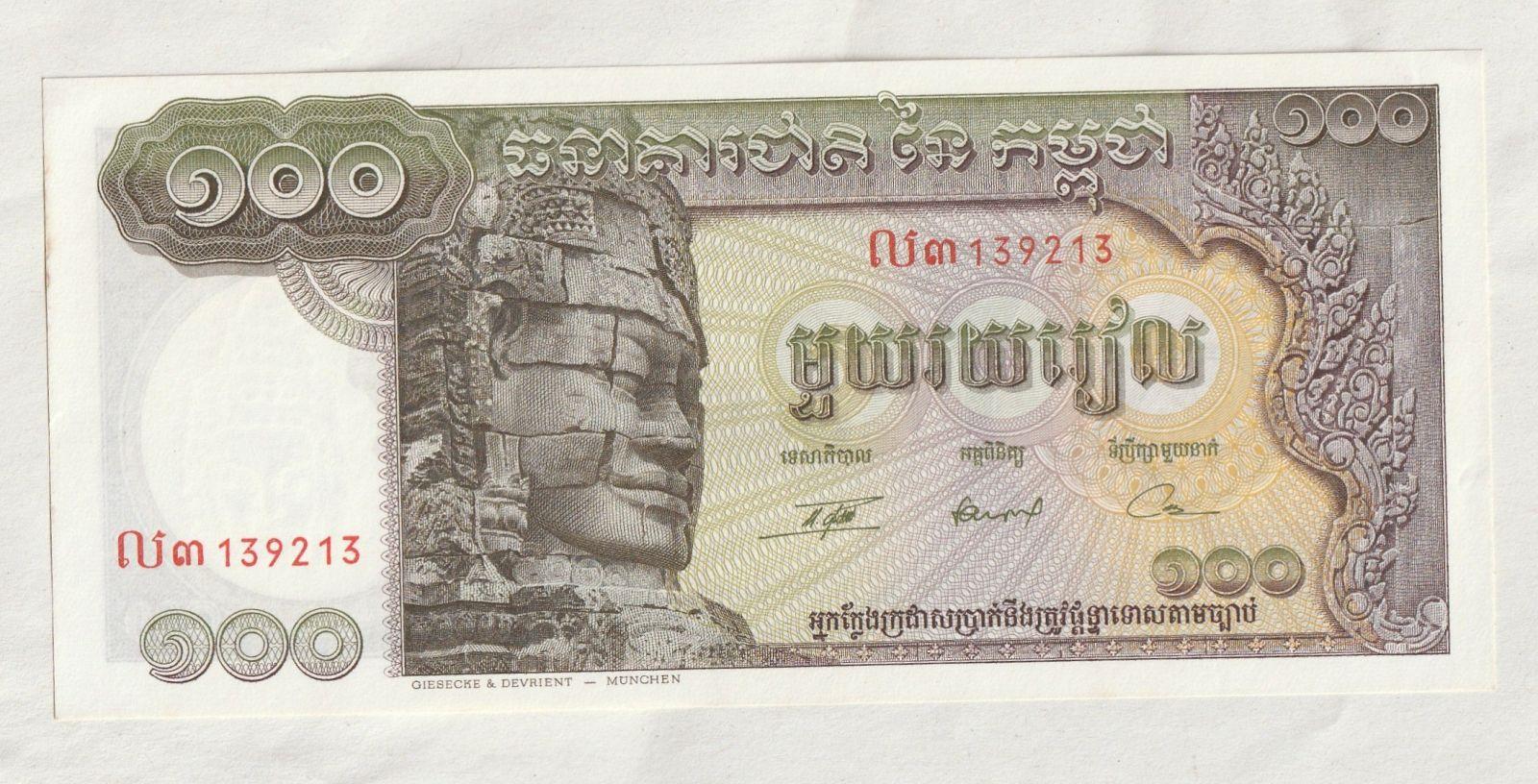 100 Riels, skalní socha, Kambodža