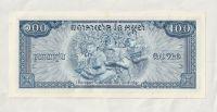 100 Riels, volové pijí, Kambodža