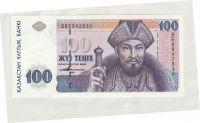 100 Tenge, 1993, Kazachstán