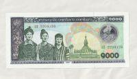 1000 Kip, 1998, Laos