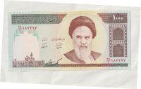1000 Rials, Chomejní, Irán