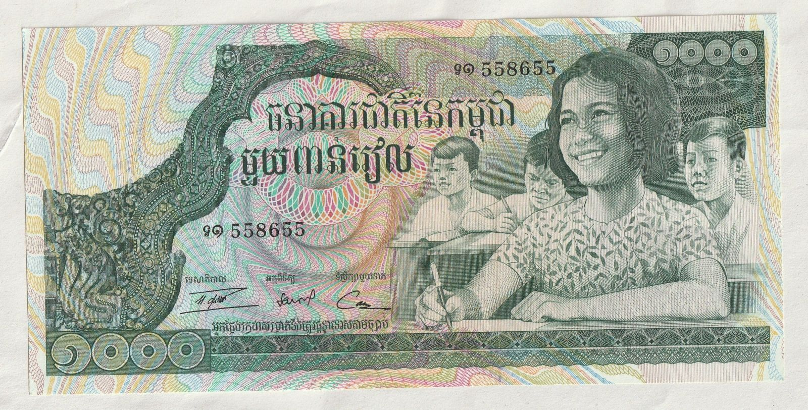 1000 Riels, školáci, Kambodža