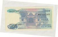 1000 Rupiah, 1987, Indonésie