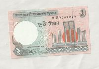 2, 2002, Bangladéš