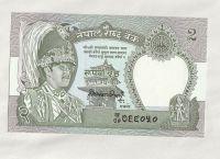 2 RE, Nepál