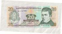 20 Lempiras, 2006, Honduras
