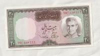 20 Rials, Páhlaví, Irán