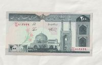 200 Rials, rolníci, Irán