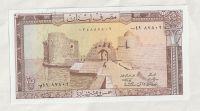 25 Livres, hrad, Libanon