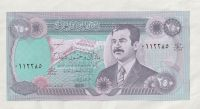 250 Dinars, Sadám Hussein, Irák