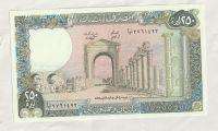 250 Livres, antické památky, Libanon