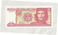 3 Peso, 2004, Kuba